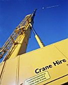 View of a crane from a low angle.