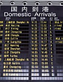 Domestic Arrivals flight information board at new Terminal 3 at Beijing International Airport 2009