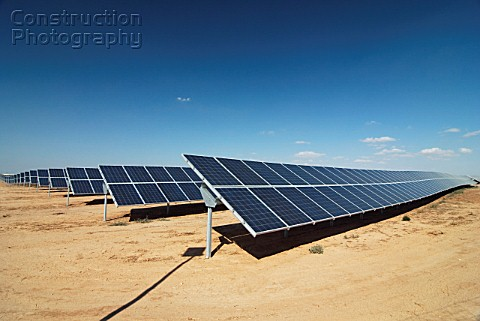 solar power plant spain. Planta solar Ocaa Large scale