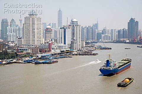 Freighter on pudong river